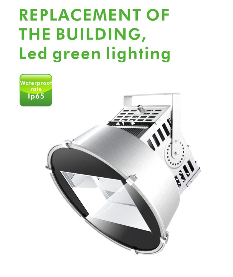 300w led tower lamp 1