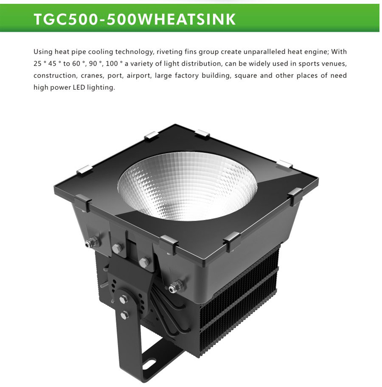 500w led flood light 2
