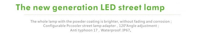 LED Street Light b series 210w 2
