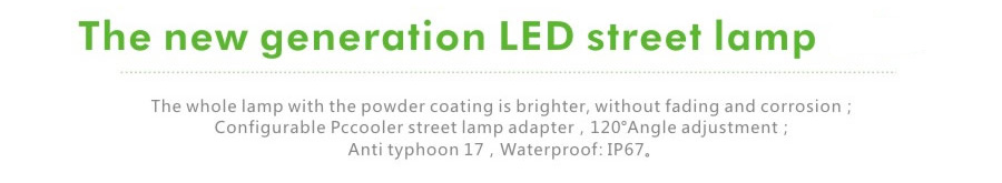 LED Street Light b series 30w 2