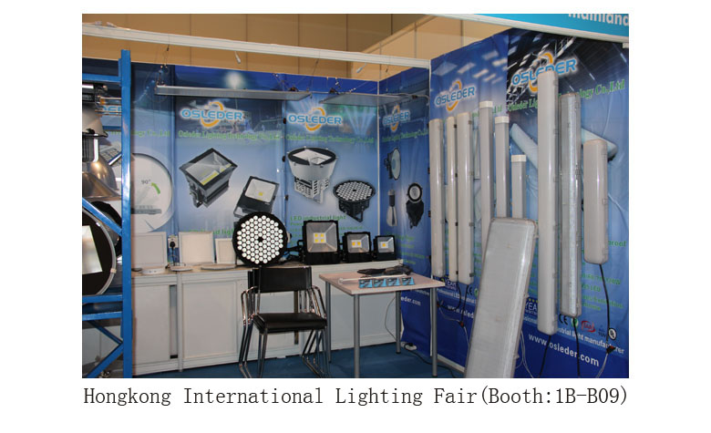led tri-proof light Hongkong International Lighting Fair a 600mm 20w 780x475mm