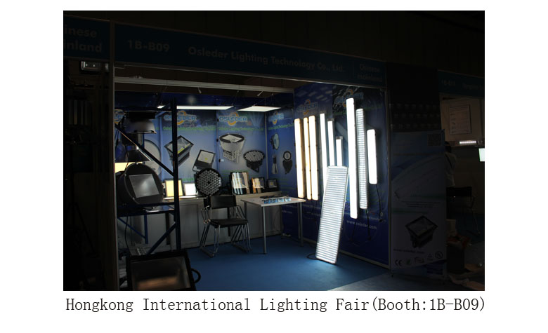 led tri-proof light Hongkong International Lighting Fair b 600mm 20w 780x475mm