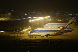 500W Floodlight in Incheon International Airport @ Korea