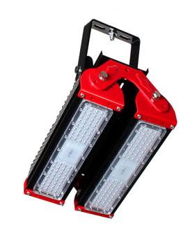LED High Bay Light For Sale 100W_2 models Adjustable Angle